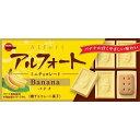 ブルボン アルフォートミニチョコレート バナナ 12粒入x10個