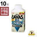 【冷蔵】明治乳業 ザバス ミルクプロテイン ヨーグルト 430mlx10本