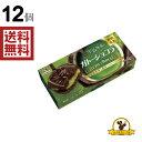 森永 宇治抹茶のガトーショコラ 6枚入x12個