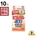 【冷蔵】ヨーク / ピルクル 455mlx10本
