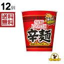 日清 カップヌードル 辛麺 82gx12個