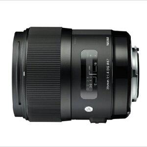 ★【納得の3年保証付き】[シグマ]35mm F1.4 DG HSM キャノン用