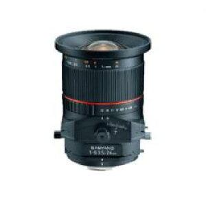 ★【納得の3年保証付き】[SAMYANG]T-S 24mm F3.5 ED AS UMC ニコン用