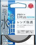 [ケンコー・トキナー]PRO1D Lotus プロテクター 86mm