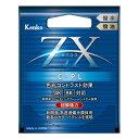 キヤノン RF2X エクステンダー RF2×(4114C001) 取り寄せ商品