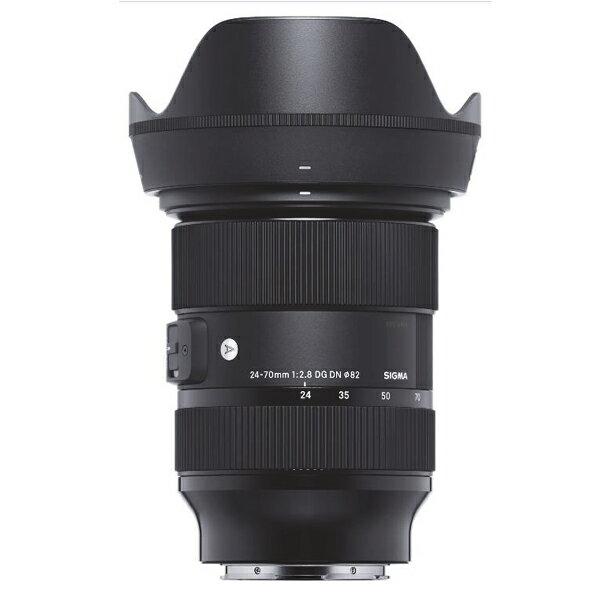 シグマ『24-70mm F2.8 DG DN』