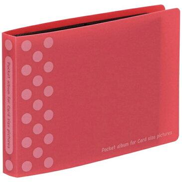 [ハクバ]ポケットアルバム リヘロ 24枚用 ピンク チェキ(インスタックスミニ)/カードサイズ24枚収納