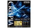 [EPSON] 写真用紙 クリスピア K4G20SCKR 高光沢 4切判 20枚