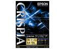 【メール便発送商品】[EPSON] 写真用紙 クリスピア KA420SCKR 高光沢 A4判 20枚