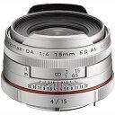3年延長保証付[PENTAX] HD DA 15mmF4ED AL Limited シルバー