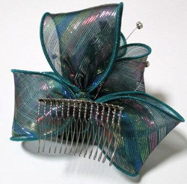 【訳あり商品】【髪飾り リサイクル】レンタル使用の処分品 振袖レンタル髪飾り PSKK-グリーン