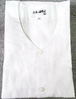 鯉魚口襯衫白節用品鯉魚口襯衫鯉魚口襯衫節襯衫681