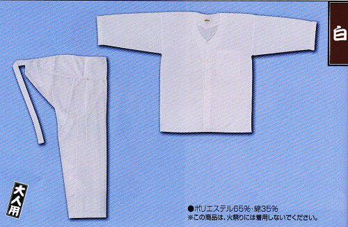 江戸一ヒモ上下大人用-T/C(白)-2 サイズ大丈長・特大 送料無料
