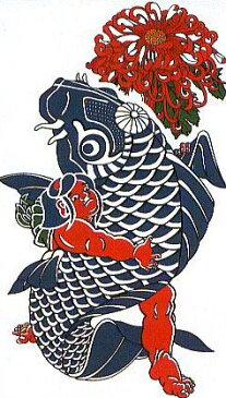 【踊り・祭り用品】パーティ用品入れ墨シール タトゥ— 刺青 パーティ用品入れ墨シール大8222