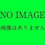 【中古】まる裸の日本 林房雄 国民協会新書版小冊子