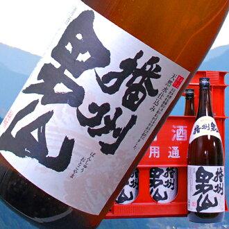 Japanese ricewine Meijyou Otokoyama 1800ml×6bottles fs2gm