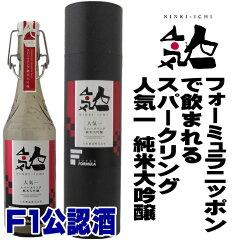 【日本酒ジャンル賞受賞のミツワネット】日本酒 スパークリング 日本酒 発泡人気一 スパークリ...
