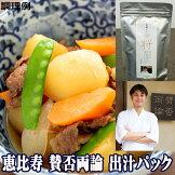 //thumbnail.image.rakuten.co.jp/@0_mall/mituwa/cabinet/00242240/01354538/imgrc0074301030.jpg?_ex=162x162