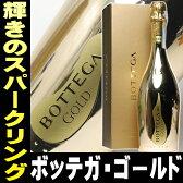 2017年 母の日 父の日 BOTTEGA GOLD【ボッテガゴールド】750ml ギフトボックス入り イタリアの人気スパークリングワイン ギフト【お酒 お父さん ギフト】【RCP】