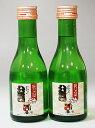 激辛!ハバネロの酒【おしのちゃんハバネロ酒】