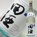 日本酒 お年賀 ギフト 田酒 特別純米 生720ml お父さん 誕生日 お酒 御祝い お祝い 日本酒 日本酒 お年賀 ギフト 葬式 法事 仏事【RCP】