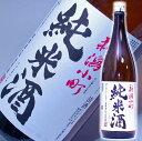 お礼 お祝い 日本酒 新潟小町 純米酒 一升瓶 1800ml...
