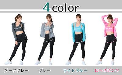 starter/全カラー
