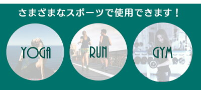 starter/色々シーン