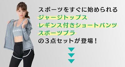 starter/sugu