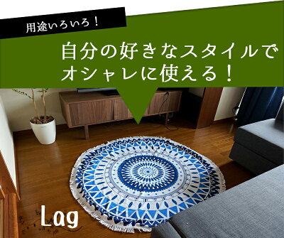 ラグタオル/説明2