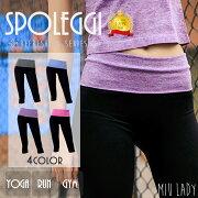 SPOLEGGIrrsi スポーツ レギンス ストレス フィット ランニング スポレギ