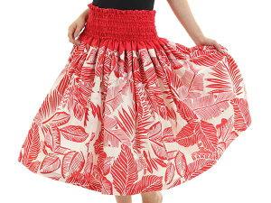 ☆再入荷しました☆【ギャザーの細かさが自慢】フラダンスのパウスカートハワイアンキルトのMiu-Mint製作p00687 赤 レッド フラスカート 社交ダンス 衣装 モダンドレス 発表会 ダンス衣装 ステージ衣装