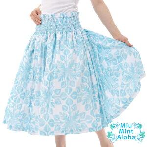 【全品ポイント5倍】パウスカート シングル パウスカート セール フラダンス フラダンス衣装 スカート ハワイアン フラ ハワイ レッスン 送料無料 ギフト プレゼント ハワイアン雑貨 大人 女性 おしゃれ かわいい