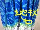☆数量限定・返品交換不可☆【アウトレット】【生地傷有】【ギャザーの細かさが自慢】フラダンスのパウスカートハワイアンキルトのMiu-Mint製作ry00082※68センチ丈