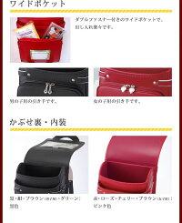 【650】フィットちゃんランドセル/牛革ボルサ赤(艶消し)