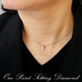 プラチナ ワンポイント シンプル セッティングダイヤモンド 0.5カラットHカラー SI2 エクセレントカット