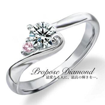 婚約指輪 プロポーズ リング プラチナ900隠れ ハート デザイン 0.2ct Hカラー SI2最高の輝きを放つトリプルエクセレントカット ダイヤモンド:miwahouseki