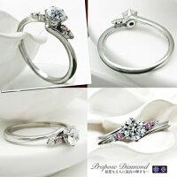 婚約指輪プロポーズリングプラチナ0.2カラットHカラーSI2最高の輝きを放つトリプルエクセレントカットダイヤモンド送料無料