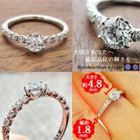 プラチナ900婚約指輪ティファニ−セッティングタイプ0.3ctアップダイヤ/F/VS1最高の輝き3EXH&Q