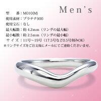 結婚指輪マリッジリングペア価格プラチナ900ダイヤモンドリング結婚指輪ペアリングブライダルジュエリー送料無料