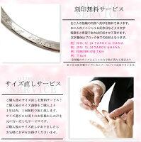 2本でこの価格期間限定特別価格結婚指輪マリッジリングプラチナ900&K18ピンクゴールド大人可愛いシャープラインダイヤモンドペアリング1年以内サイズ直し1回無料対応付送料無料