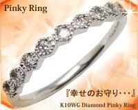 K10ホワイトゴールドアンティ−ク風★ダイヤモンド★ピンキーリング