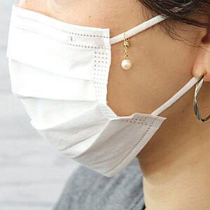 マスクマスク用チャームアクセサリージュエリーパールニコちゃん