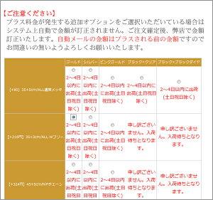 【超目玉・24Hタイムセール】【DM便送料無料】【ニッケルフリーに変更可能】ワンストーンスワロフスキーネックレス(S)【安心安全の国産・日本製】