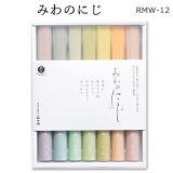 みわのにじ RMW-12手延べそうめん7色詰合せ、お中元、贈り物に最適