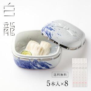 白龍2kg(40本)