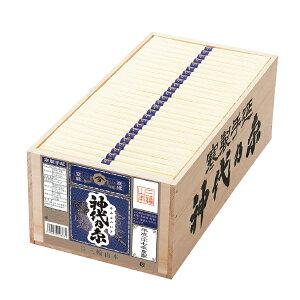 神代乃糸(9kg)