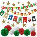 造花でもok クリスマスにも 季節を彩る スワッグ の作り方 インテリアまとめサイト Luv Interior