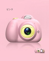 【アップグレード四代目】子供用デジタルカメラトイカメラ録画ミニカメラ操作簡単前後800万画素フラッシュありSDカード対応液晶モニタ子供用カメラ子供プレゼント誕生日クリスマス贈り物やギフト