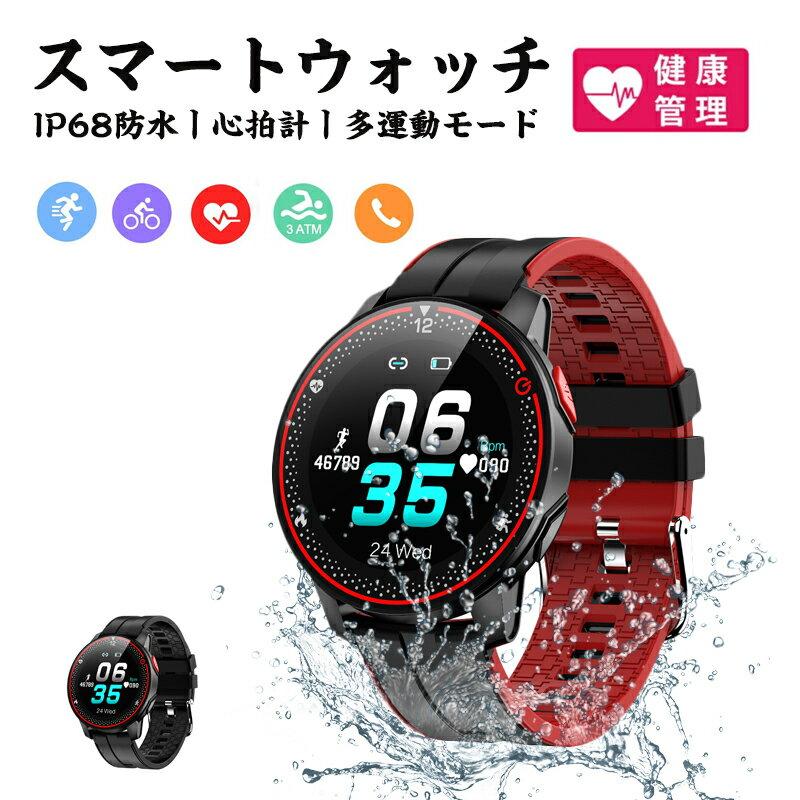スマートフォン・タブレット, スマートウォッチ本体  Bluetooth5.0 iPhone android ip68 line